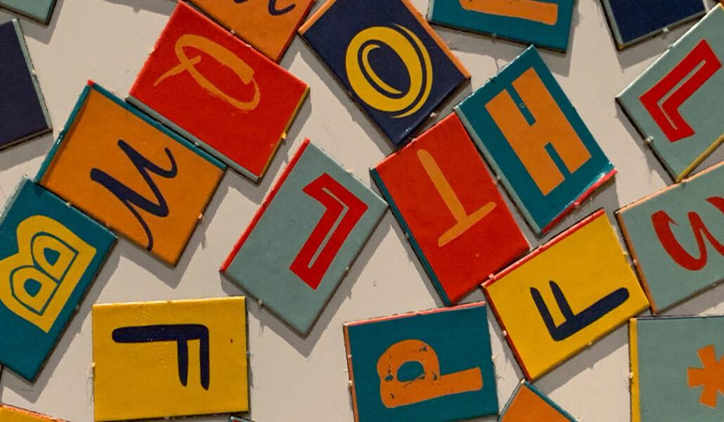 letras entrada